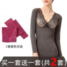 fimage有致105708两套装包胸款保暖内衣套装