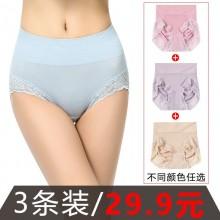 fimage有致102071三条装中腰提臀收腹内裤