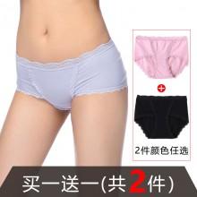 fimage有致102055两条装柔软棉质舒适生理裤