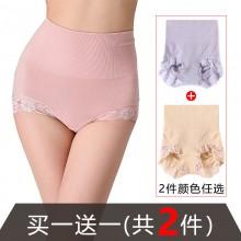 Fimage有致102052两条装高腰收腹蕾丝包臀三角裤