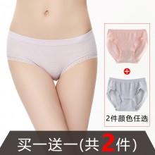 fimage有致102094两条装中腰无缝条纹女三角裤