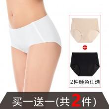 fimage有致102088两条装中腰无痕内裤