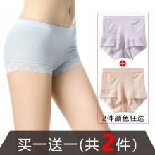 fimage有致102075两条装透气莫代尔中腰菱格花边女短裤