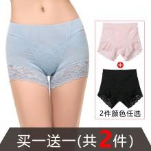 fimage有致102057两条装蕾丝款防走光收腹裤安全裤