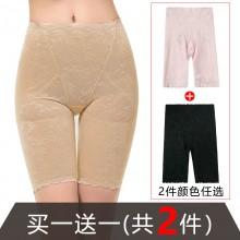 fimage有致104018两条装提花网布超高腰塑身强力收腹裤