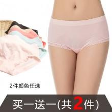 fimage有致102090两条装蕾丝花边女士内裤三角裤