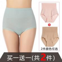 fimage有致102091两条装高腰无缝收腹提臀蕾丝花边三角裤