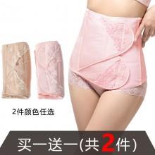 fiamge有致103205两件装束腹长腰夹产后束腰收腰收腹带