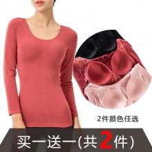 fimage有致103028两件装长袖bra带罩杯长袖