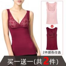 fimage有致103839两件装美体塑身背心收腹束腰强力蕾丝托胸瘦身束身衣背心无袖