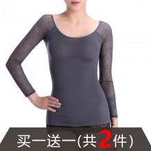 Fimage有致103515两件装蕾丝款包胸网眼长袖