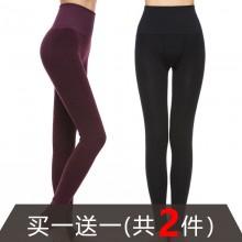 fimage有致104015两条装升级款四色高腰加厚踩脚一体裤