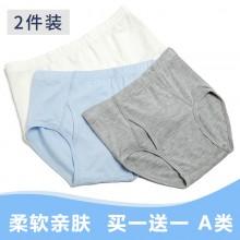 fimage有致1212002两条装男童内裤莫代尔儿童内裤三角裤短裤