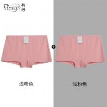 fimage有致1202003两件装女童莫代尔平角内裤